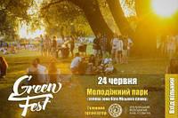 «GREEN FEST», День Молоді, Хмельницький об'єднані фарбами Холі!