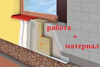Утепление домов с материалом, минвата +декор