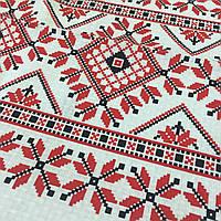 Готовое вафельное полотенце с украинским орнаментом 45х70 см, фото 1
