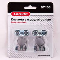Клеммы акумуляторные Carlife BT103