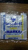Пакет майка 22*38 Saeedoff , упаковка 100шт, мешок 100 упаковок