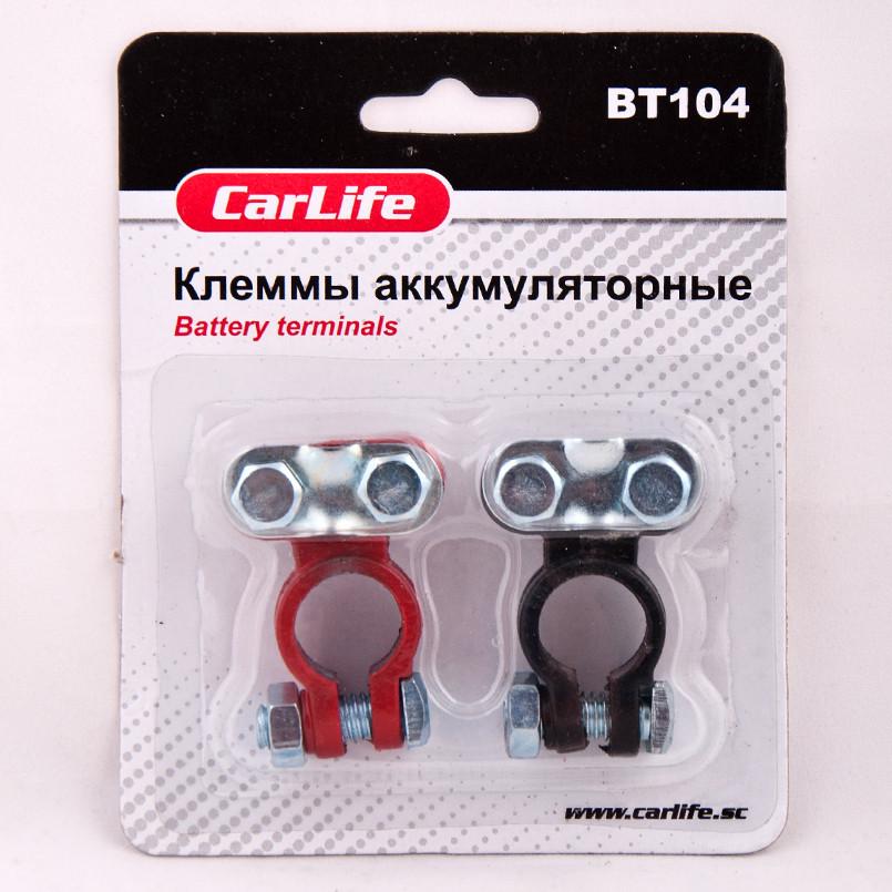Клеммы акумуляторные Carlife BT104
