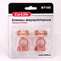 Клеммы акумуляторные Carlife BT105