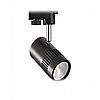 Светильник трековый черный ZL 4000 5W 4200K 334Lm LED track black