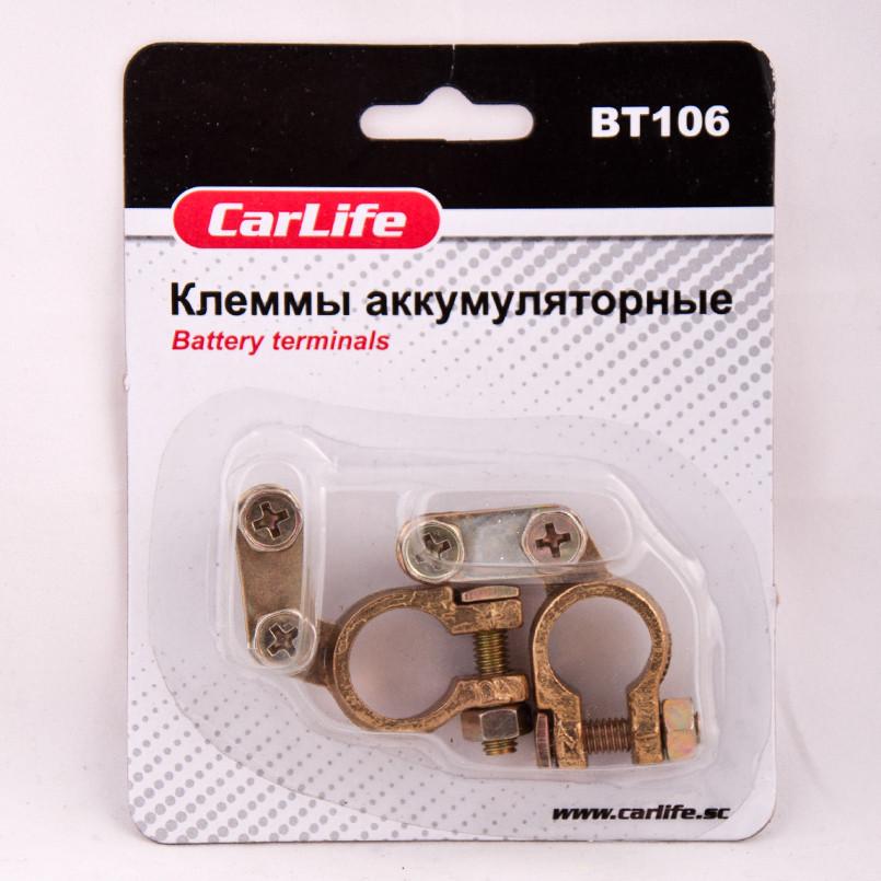 Клеммы акумуляторные Carlife BT106