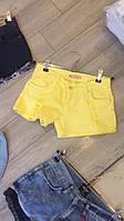 Женские стильные шорты Жолтого цвета
