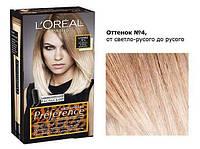 Краска для волос L´Oréal Paris Préférence Wild Ombrés №4, фото 1