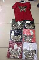 Женские футболки с бабочкой Красного и темно синего цвета Размер батал