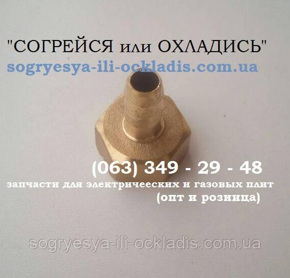 Штуцер (цельный) правая резьба, носик 10мм. код товара:7174