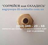 Штуцер (цельный) правая резьба, носик 10мм. код товара:7174, фото 2