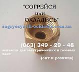Штуцер (цельный) правая резьба, носик 10мм. код товара:7174, фото 3