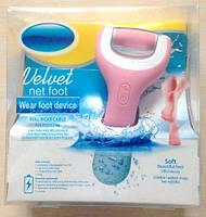 Электрическая водонепроницаемая роликовая пилка Wear foot device Velvet net Foot