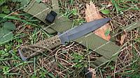 Нож метательный Борец A 201