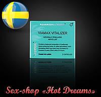 Стимулирующие таблетки Viamax Vitalizer для мужчин, 2 штуки
