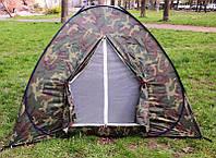 Палатка самораскладывающаяся (2,0 х 2,0 х 1,3м), туристическая палатка автомат