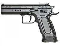 Пневматический пистолет kwc KMB-88