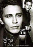 Gucci by Gucci Pour Homme, фото 4