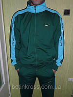 Cпортивный костюм  Nike зеленый