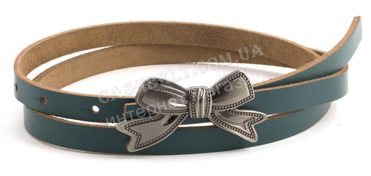 Прочный женский тонкий кожаный ремень пряжка бантик на гвоздике 1,5 см зеленый (100290)