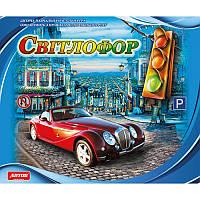 Детская настольная игра Светофор (BOC082738)