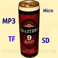 """Портативные колонки """"Балтика 9"""", фото 1"""
