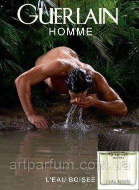 Guerlain Homme L`Eau Boisee