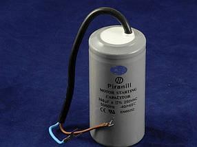 Пусковой конденсатор CD60 на 300 МкФ (под провод)