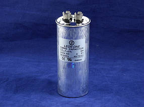 Пуско-робочий конденсатор в металле CBB65 на 50 МкФ