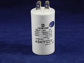 Пуско-робочий конденсатор в пластике CBB60 на 18 МкФ