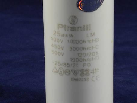 Пуско-робочий конденсатор в пластике CBB60 на 25 МкФ, фото 2