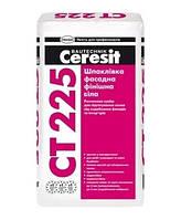 Фасадная финишная шпаклевка Ceresit CT-225 белая