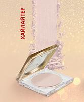 Хайлайтер Contour Face Pressed Powder 9 g