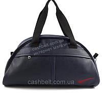 Спортивная женская сумка art. 128 Украина синяя красное ЛОГО