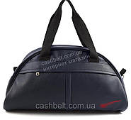 Спортивная женская сумка art. 128 Украина синяя красное ЛОГО (103005)