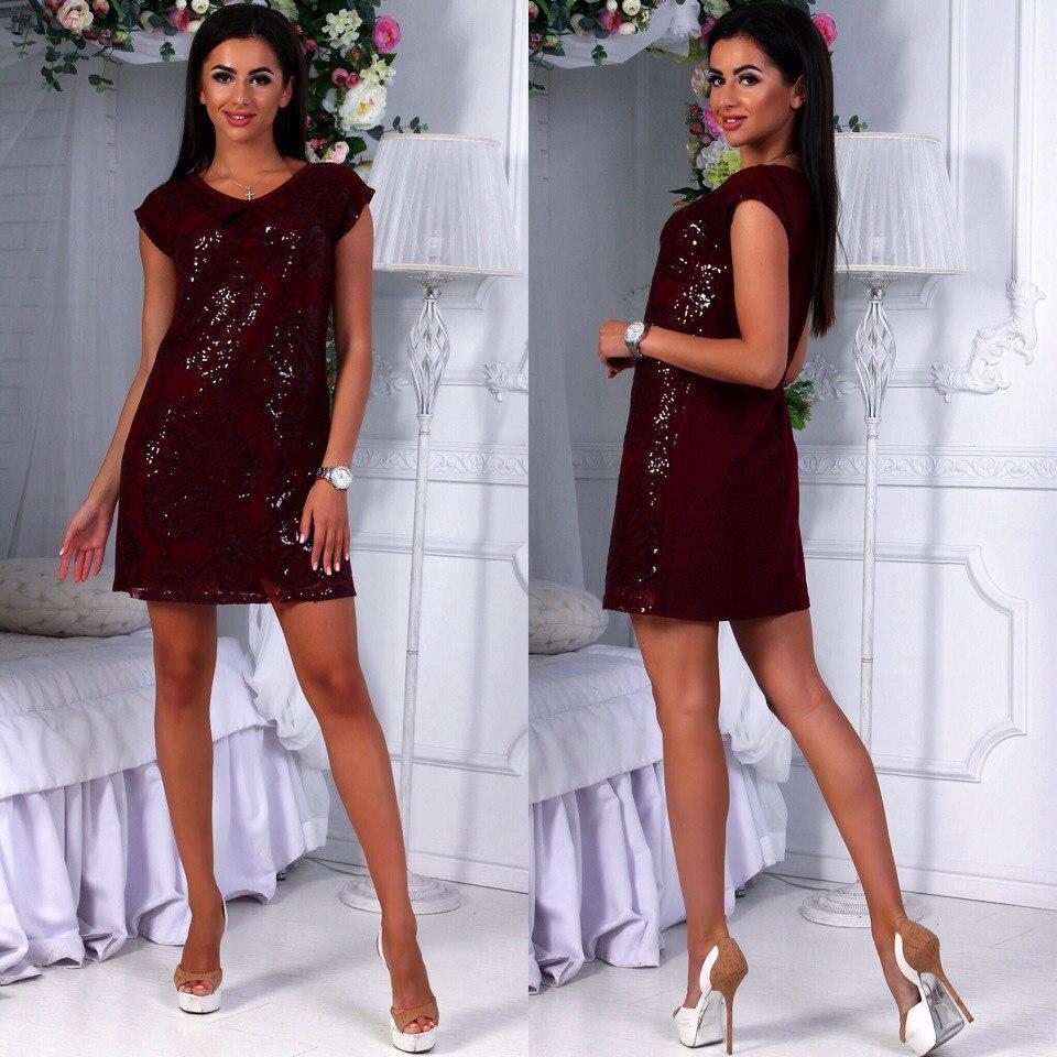 Коктейльное платье 3523