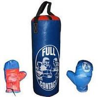 Набор боксерский детский Full Contact (52х20 cм) синий