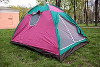 Палатка для кемпинга большая 280*280*150 см