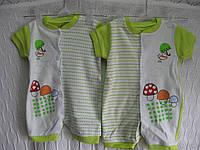 Песочник для новорожденного р 56-62