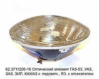 Фара лев.=пра. 12/24В (стекло+отражатель) ВАЗ ГАЗ (пр-во ОСВАР)