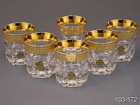 Набор бокалов для коньяка.Италия