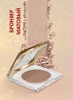 Бронзер матовый  Contour Face Pressed Powder 02 9 g