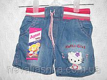 """Для девочки шорты джинсовые""""Китти"""" р 3 года"""