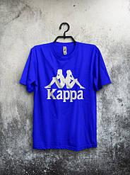 Мужская футболка Kappa,мужская футболка Капа,спортивная, брендовая, хлопок, синяя, размеры: ХС-ХХХЛ