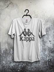Мужская футболка Kappa,мужская футболка Капа,спортивная, брендовая, хлопок, белая, размеры: ХС-ХХХЛ