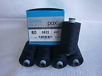 Нитки AMANN PAX  №80 800м цвет1223 от 20 упаковок