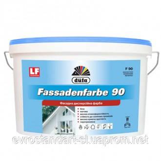 Краска Дуфа-фасадная F90 2.5л