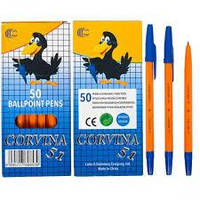 Ручка масляная CORVINA 51 (1.0мм) синяя