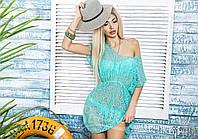 Пляжное платье - парео 3239 мята