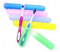 Футляр для зубных щеток