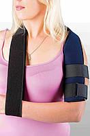 Бандаж для плеча и предплечья РП-5 Черный, Синий, Серый цвет Размер UNI, ХXL